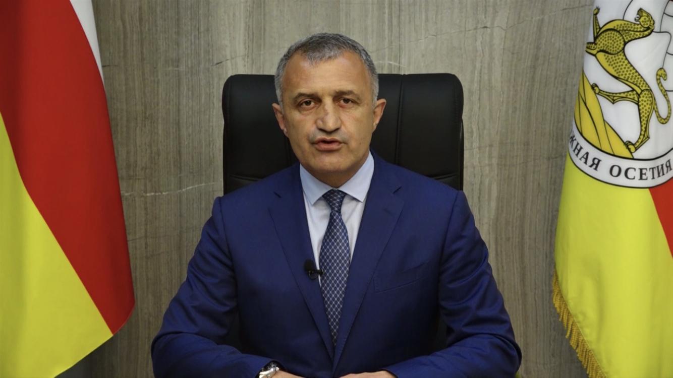 Обращение к нации Президента Анатолия Бибилова в связи со столетней годовщиной геноцида осетин
