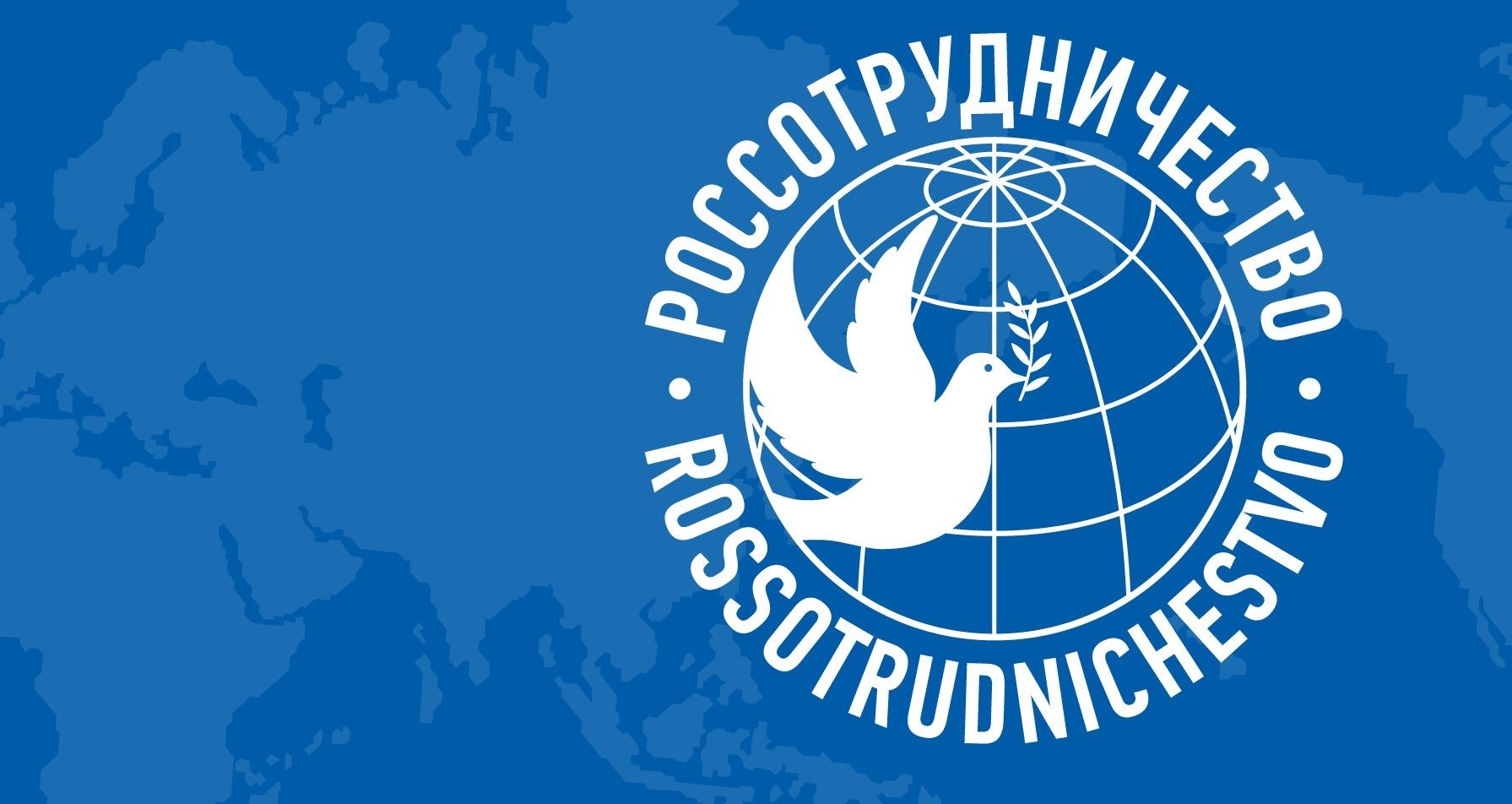 Состоялась встреча Знаура Гассиева и Евгения Примакова