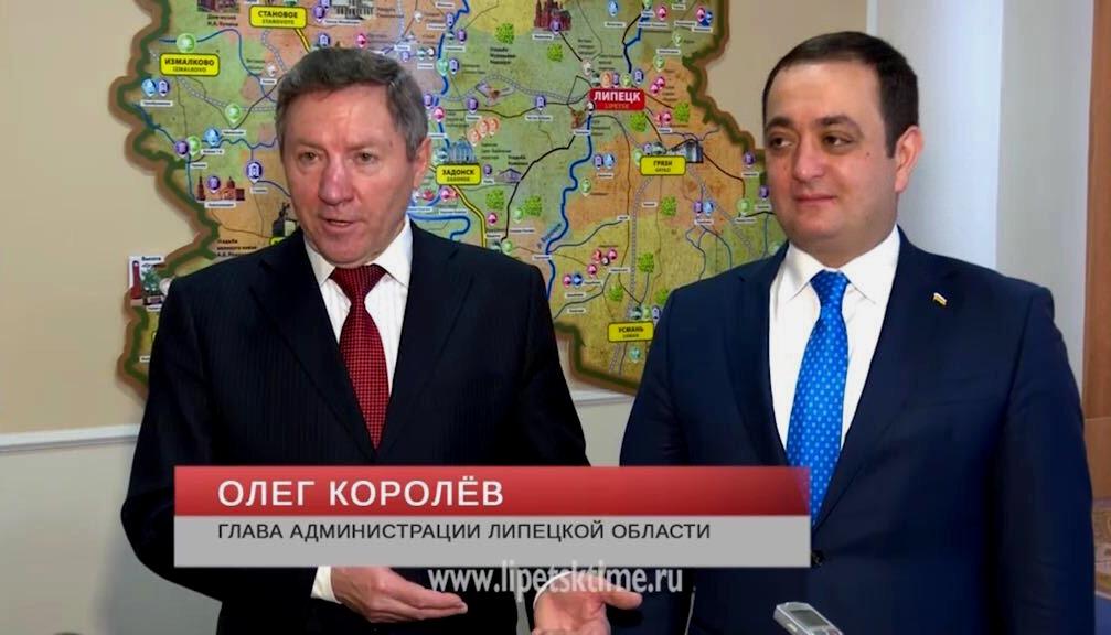 Южная Осетия расширяет сотрудничество с Липецкой областью
