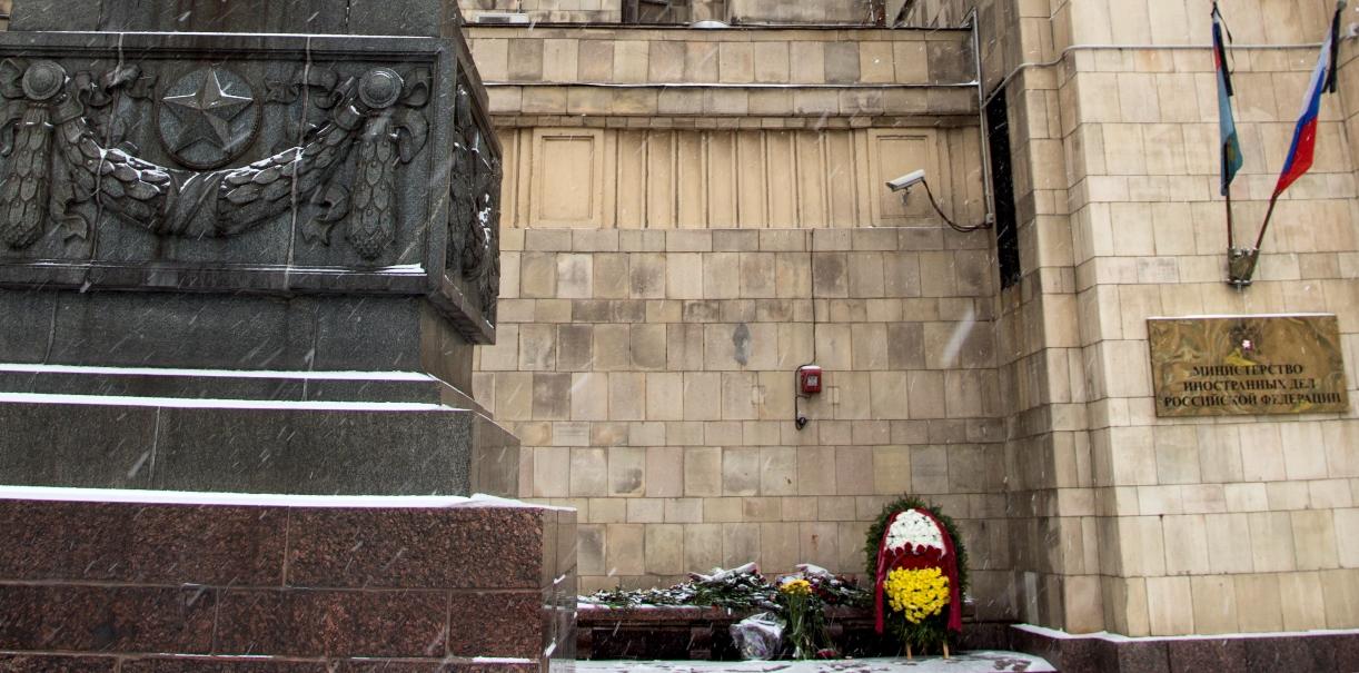 Посольство Южной Осетии в России почтило память Виталия Чуркина