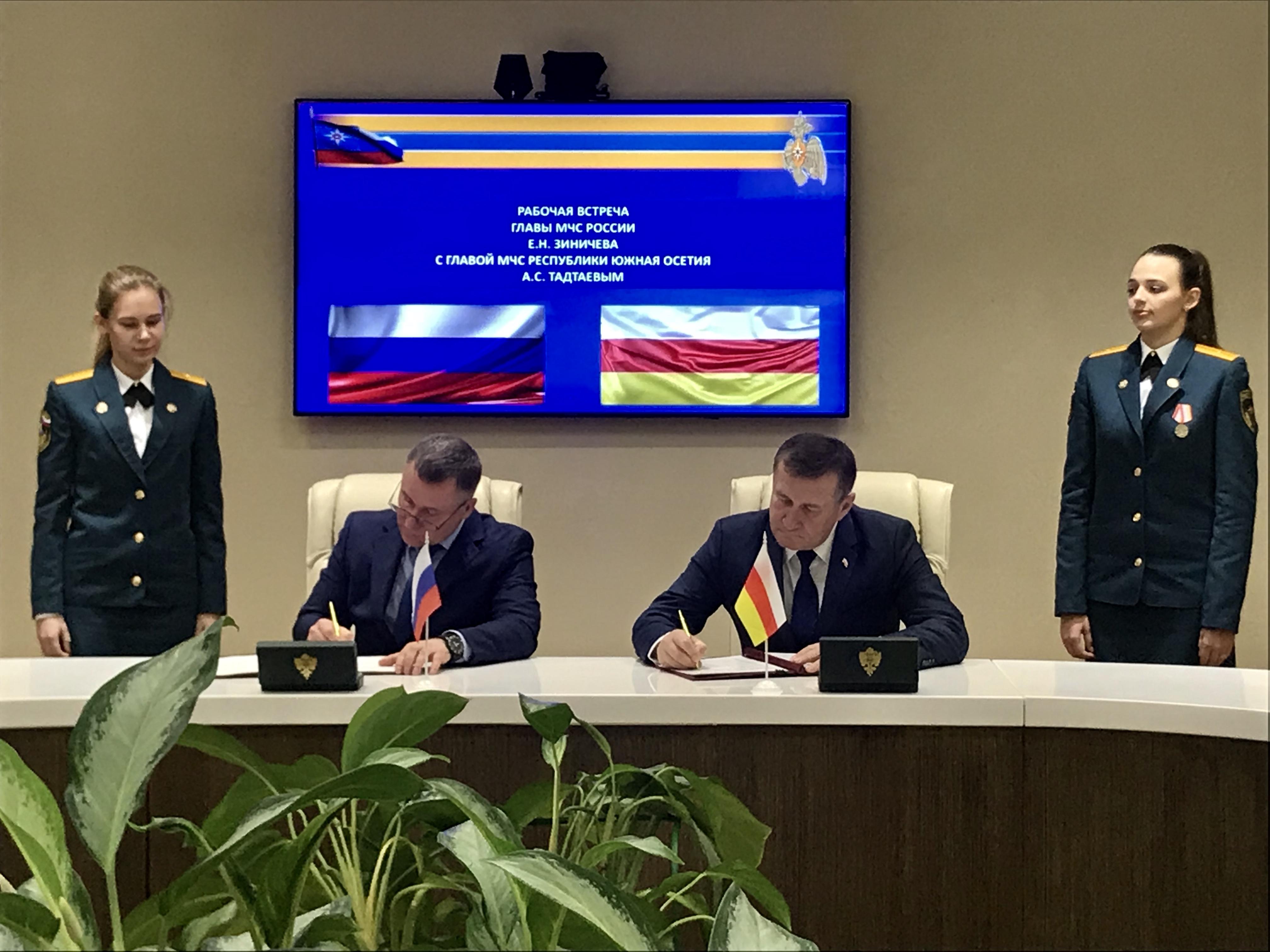 В развитие сотрудничества в области предупреждения и ликвидации чрезвычайных ситуаций Главами МЧС России и Южной Осетии в Москве подписан Протокол