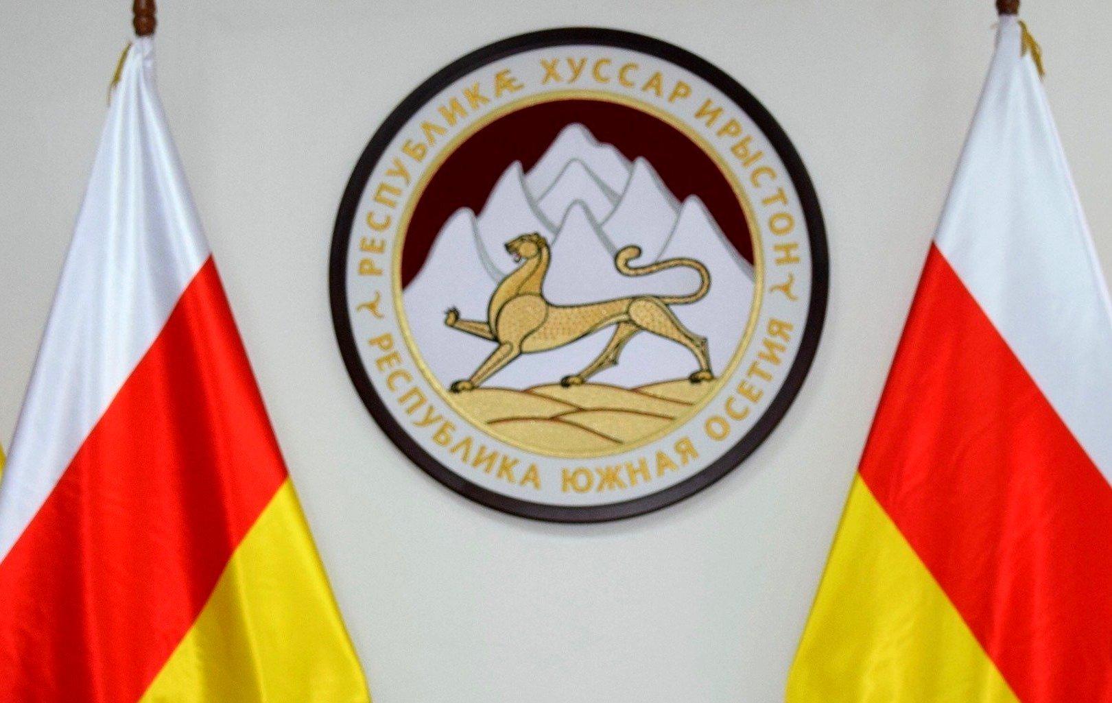Информационное сообщениеПосольства о выборахдепутатов Парламента Республики Южная Осетия
