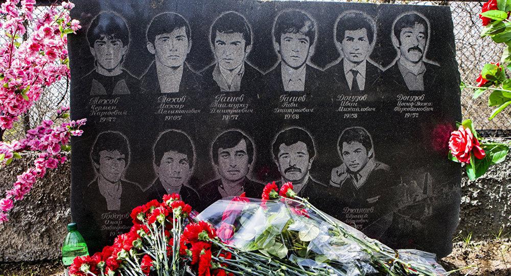 Информационное сообщение Посольства к 29-ой годовщине Ередской трагедии
