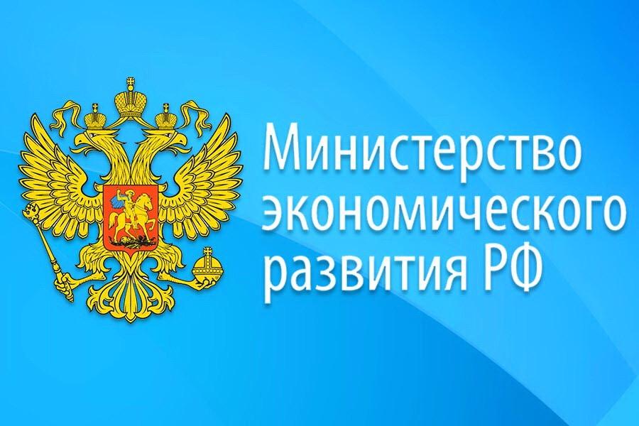 В Москве подписано Соглашение о порядке оказания финансовой помощи Южной Осетии