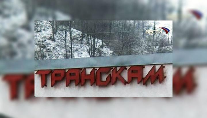 В Санкт-Петербурге состоялось награждение сотрудников Ленгипротранса