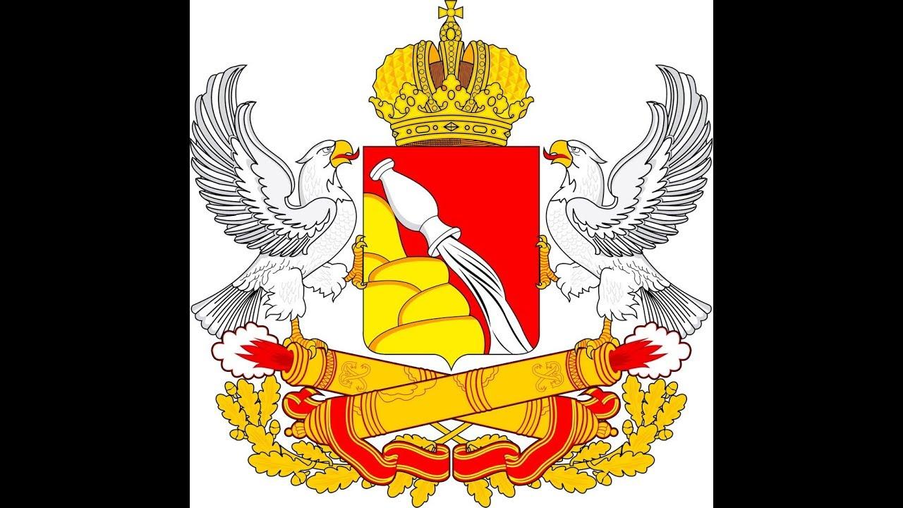 Воронежская область направила Южной Осетии гуманитарную помощь